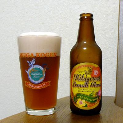 金しゃちビール ハイビスカス&レモングラス