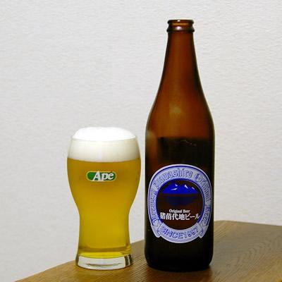 猪苗代湖地ビール ピルスナー