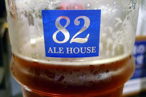 82 ALE HOUSE