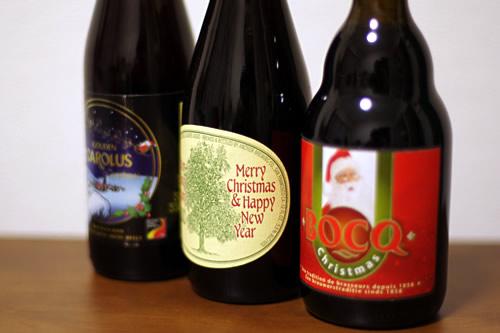 クリスマス限定ビール