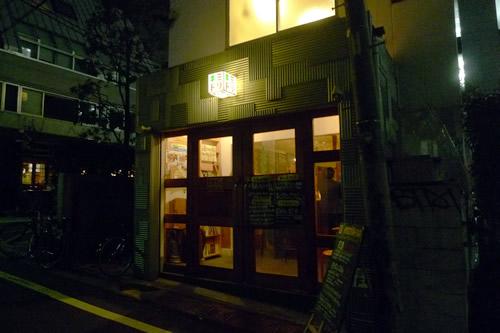 渋谷 キミドリ 外観