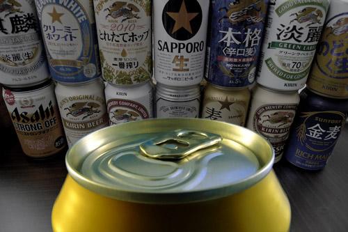 ビールが減っていくかも…