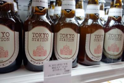 東京駅コラボビール