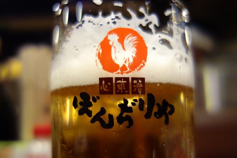 ぼんじりや オリオンビール