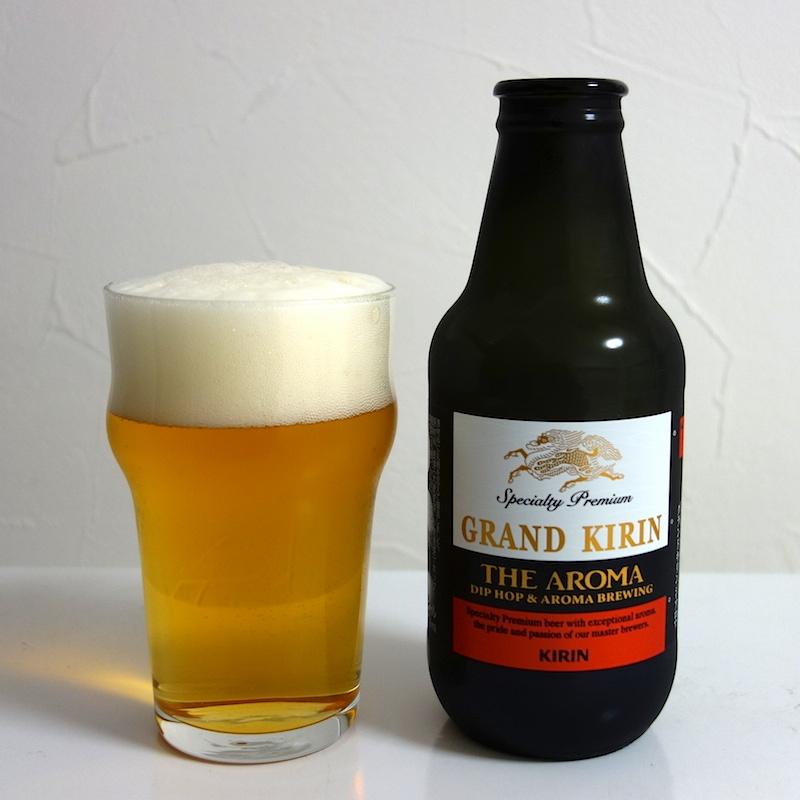 キリンビール グランドキリン ジ・アロマ