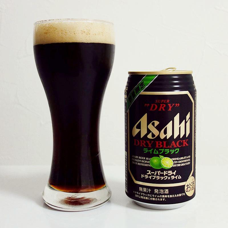 アサヒビール スーパードライ ドライブラック ライムブラック