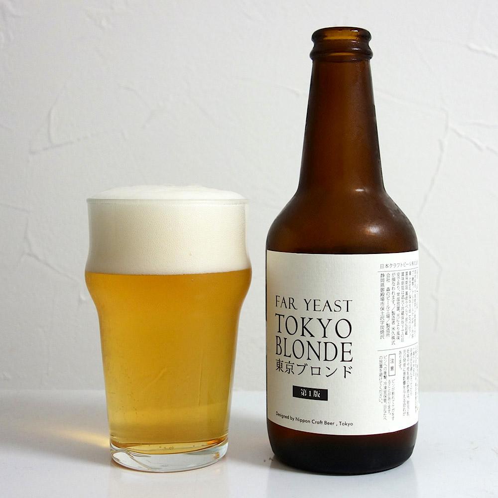 日本クラフトビール FAR YEAST TOKYO BLONDE