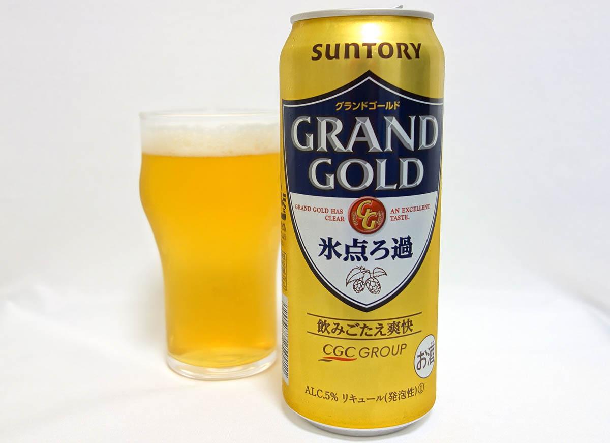 サントリー GRAND GOLD グランドゴールド