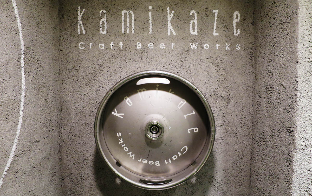 クラフトビール専門店 Kamikaze