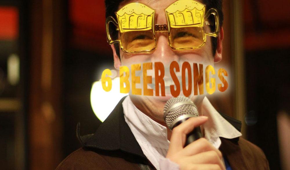 ビールの歌