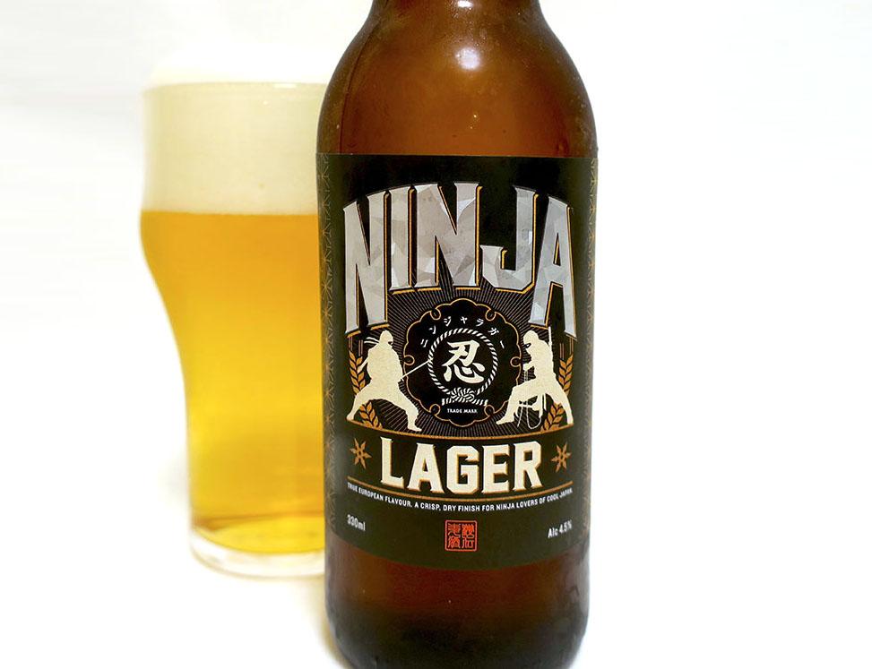 ベルギー NINJA LAGER