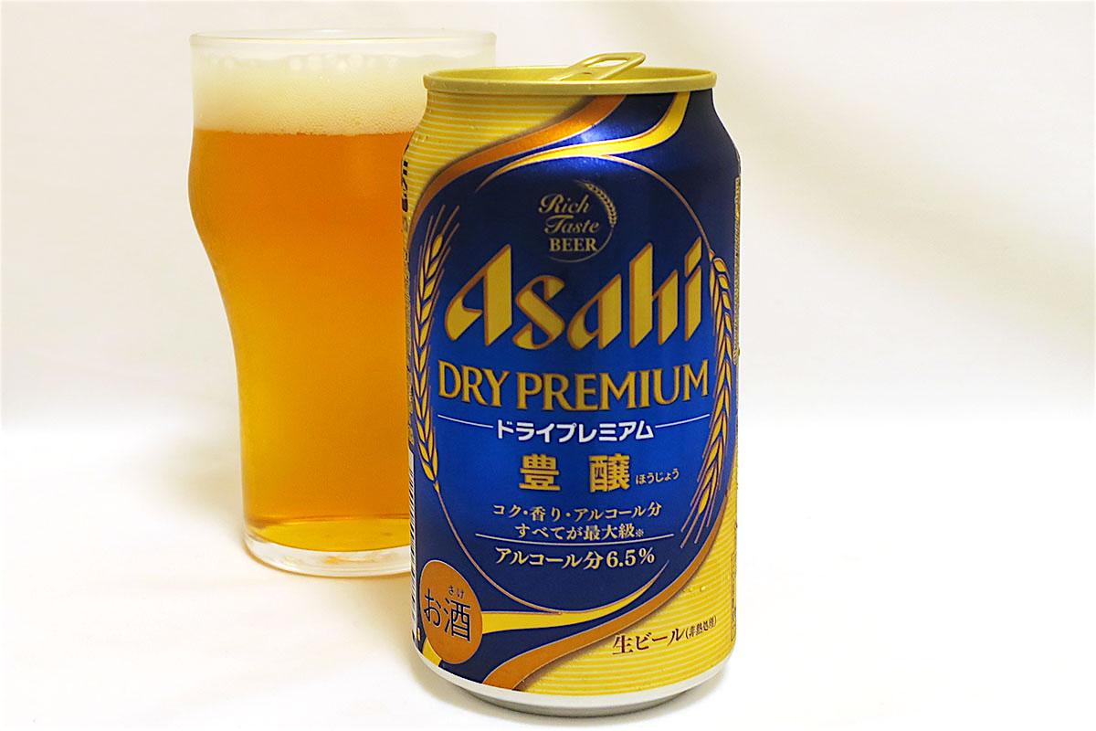 アサヒビール アサヒドライプレミアム豊醸