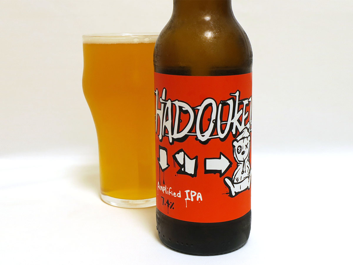 ウェールズ TIny Rebel HADOUKEN