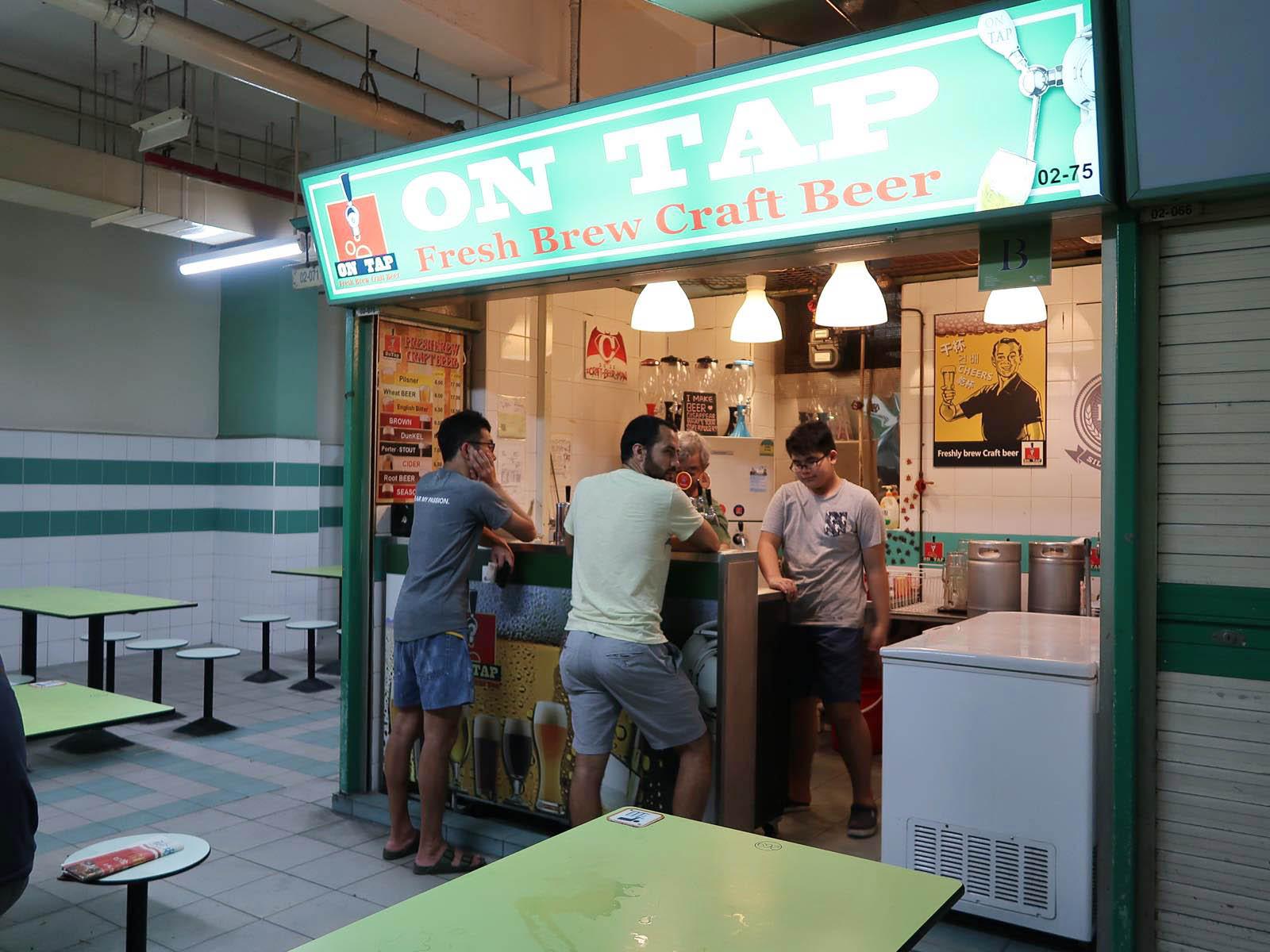 シンガポール ON TAP