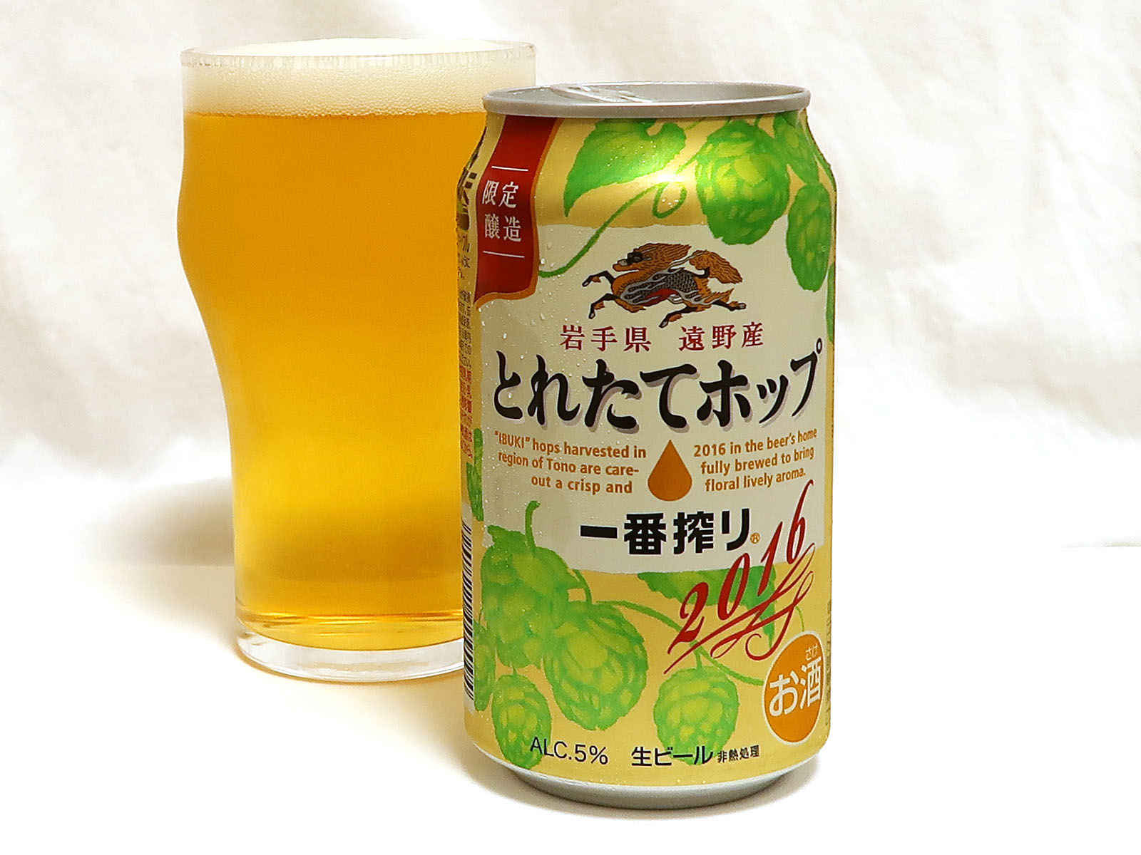 キリンビール 一番搾り とれたてホップ 2016岩手県遠野産ホップ