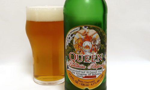 チェコ共和国 Queen Bohemian Rhapsody