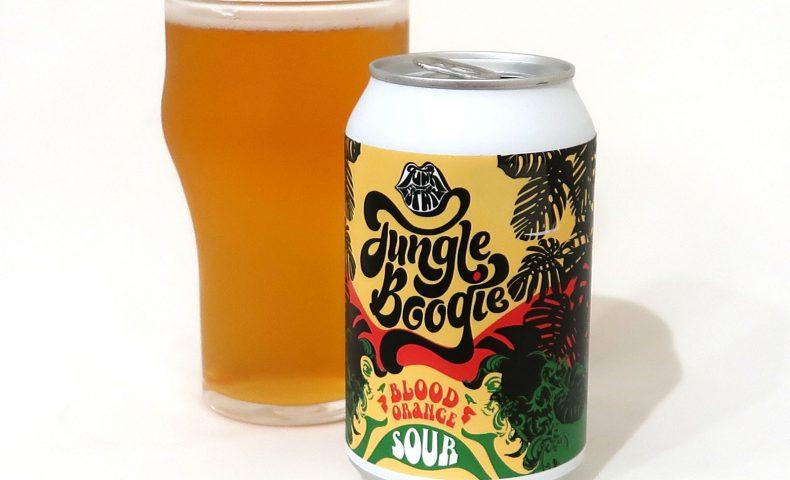 ニュージーランド Funk Estate Jungle Boogie Blood Orange Sour