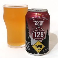 アメリカ Anderson Valley Blood Orange Gose