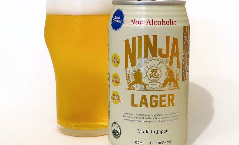 日本ビール NINJA LAGER ノンアルコール