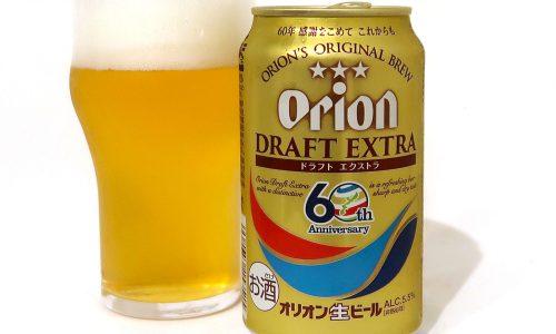 オリオンビール ドラフト エクストラ