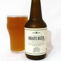 あくらビール ODATE BEER No.3 ヴァイツェン