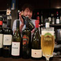 新橋「Kassi's Bar」