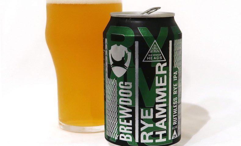 スコットランド BrewDog Brewery Rye Hammer IPA