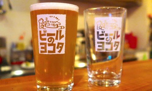 静岡 ビールのヨコタ