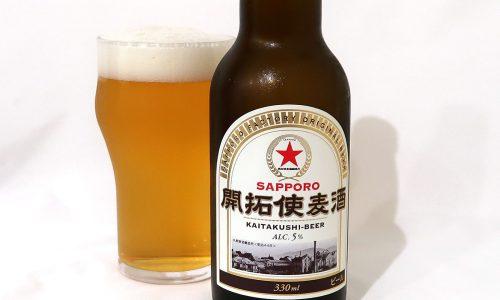 札幌開拓使麦酒醸造所 開拓使麦酒 ピルスナー