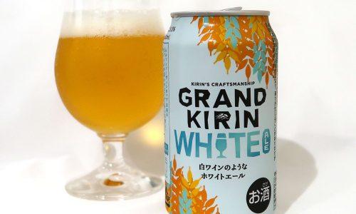 キリンビール グランドキリン WHITE ALE