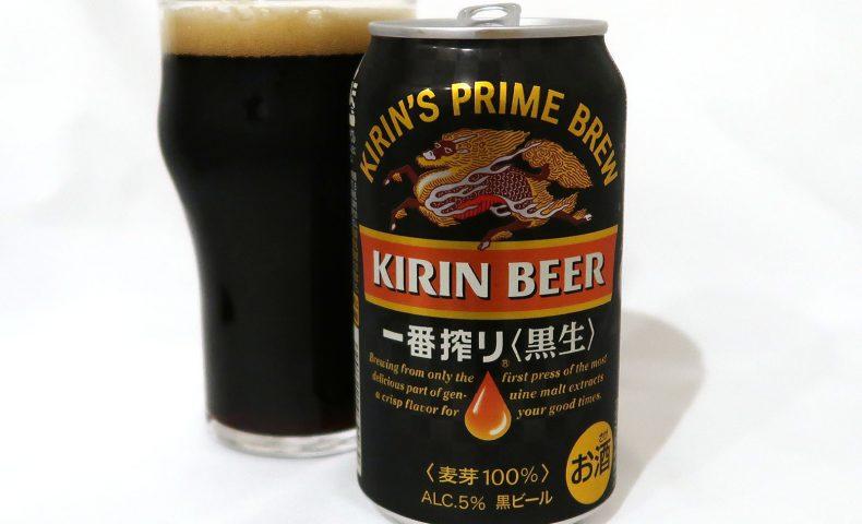 キリンビール 一番搾り〈黒生〉
