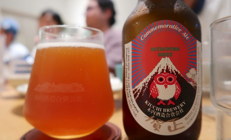 ーメン屋「かでかる」でクラフトビール