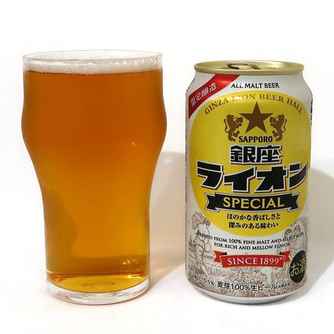 サッポロビール サッポロ 銀座ライオンスペシャル