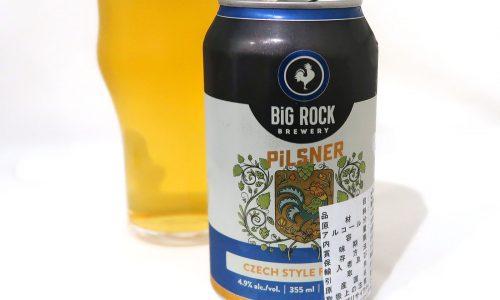 カナダ BiG ROCK BREWERY チェコスタイル ピルスナー