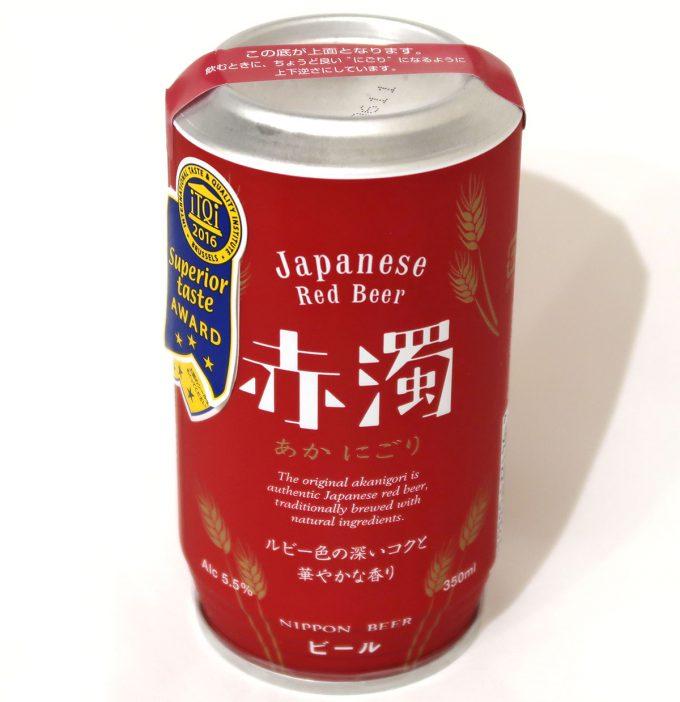 日本ビール株式会社 赤濁(あかにごり)