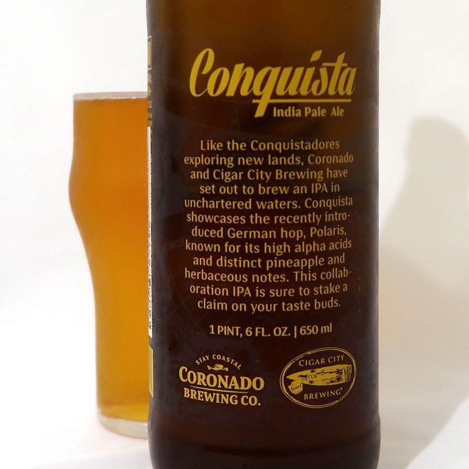 コンキスタIPA