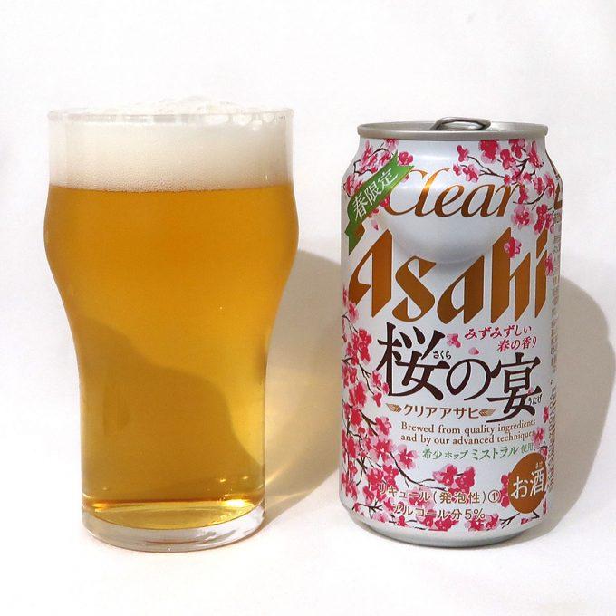 アサヒビール クリアアサヒ 桜の宴
