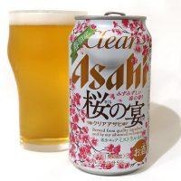 春限定 クリアアサヒ 桜の宴