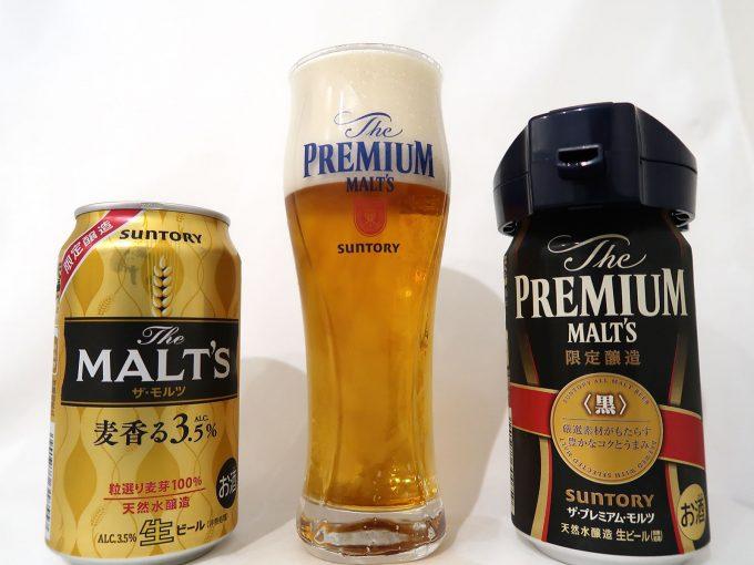 泡とビールをミックス