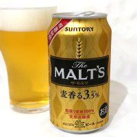 サントリー THE MALT'S 麦香る3.5%