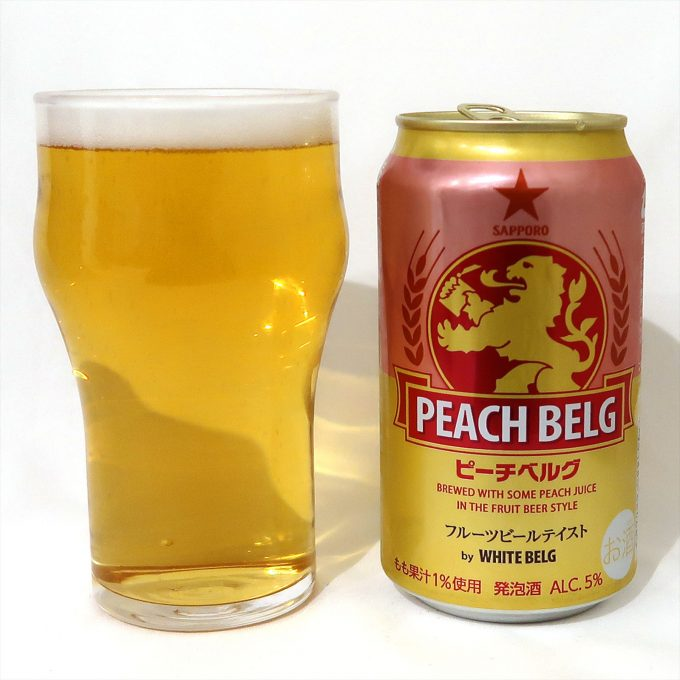 サッポロビール ピーチベルグ