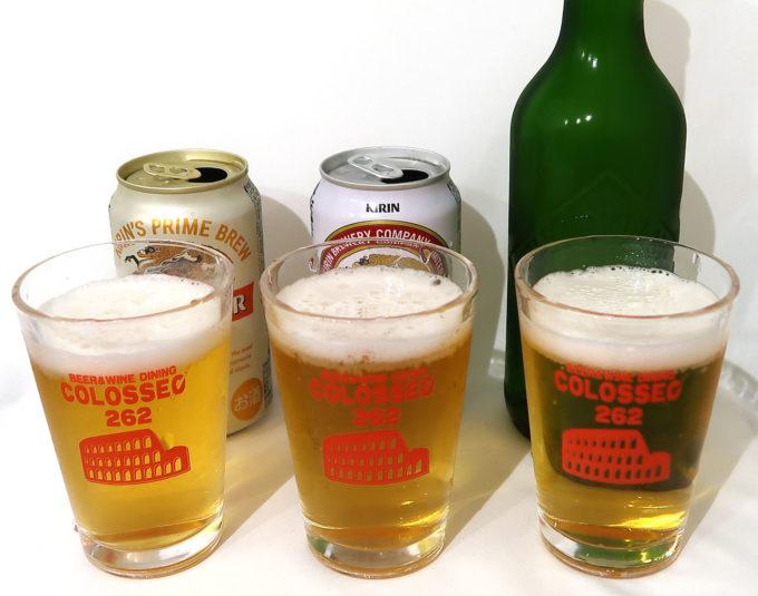 キリンビールを飲み比べ
