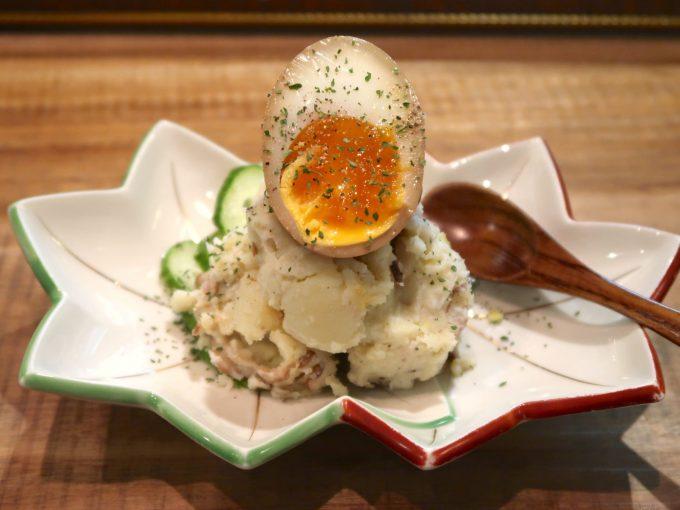 特製ポテトサラダ(590円)