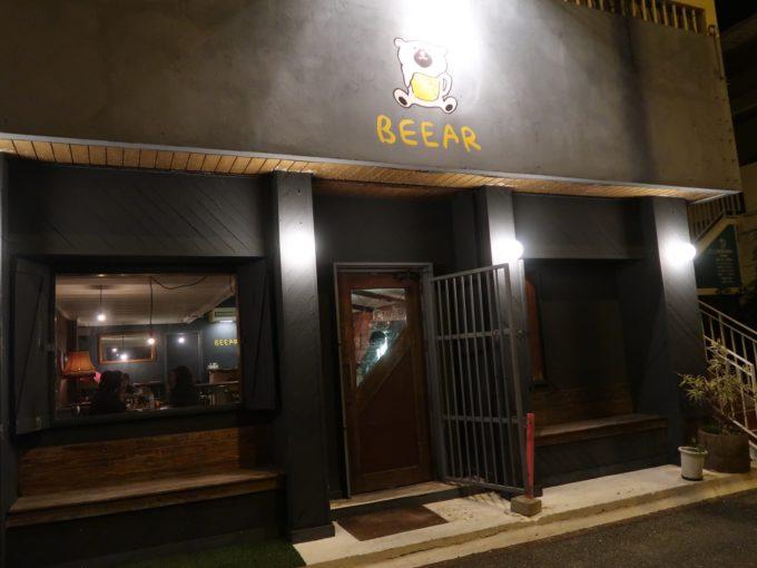 宜野湾 BEEAR(ビーアー)