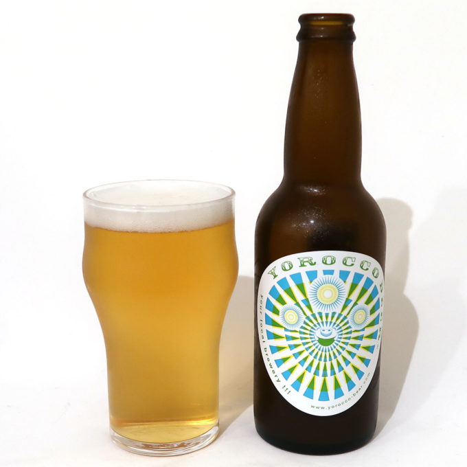 ヨロッコビール Cultivator