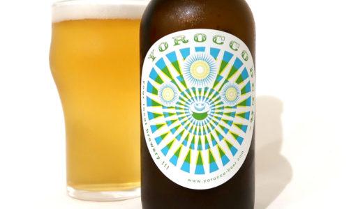 ヨロッコビール カルティベーター