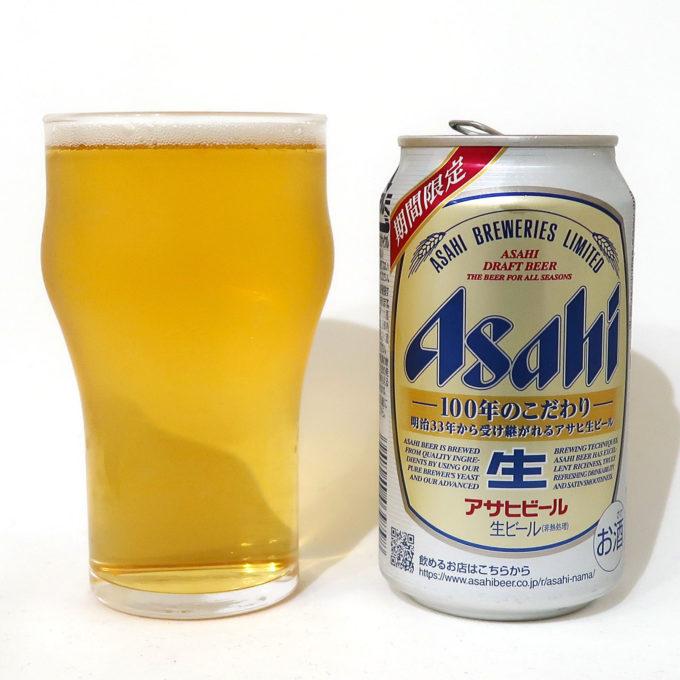 アサヒビール アサヒ生ビール