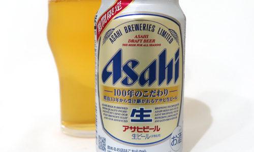 アサヒ生ビール 350ml缶
