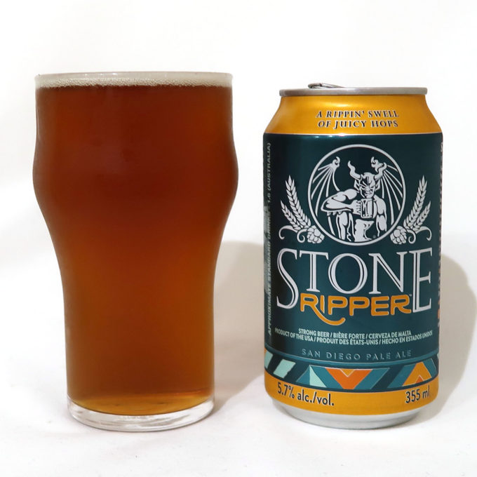 ストーン Stone Ripper