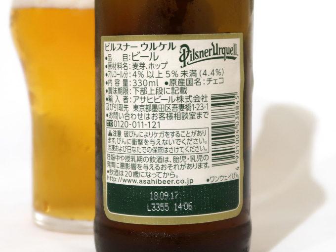 アサヒビール 輸入